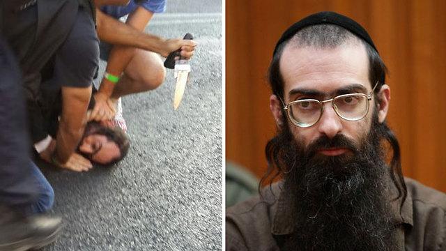 Arrested suspect Yishai Shlissel. (Photo: Alex Kolomivisky, Amit Kotler) (Photo: Alex Kolomivisky, Amit Kotler)