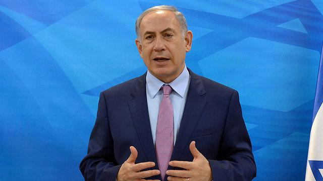 Prime Minister Benjamin Netanyahu (Photo: Haim Zach, GPO)