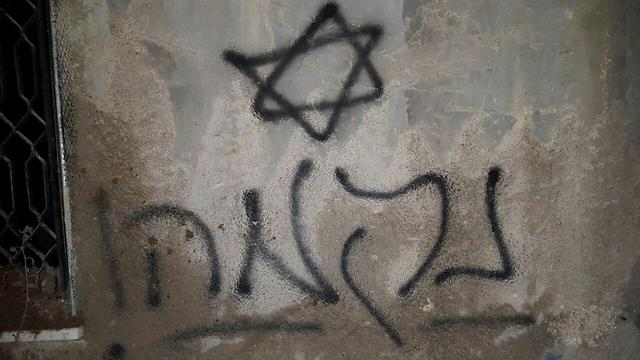 The word 'revenge' sprayed on the wall of Mamoun Dawabsheh's home (Photo: Rabbis for Human Rights)