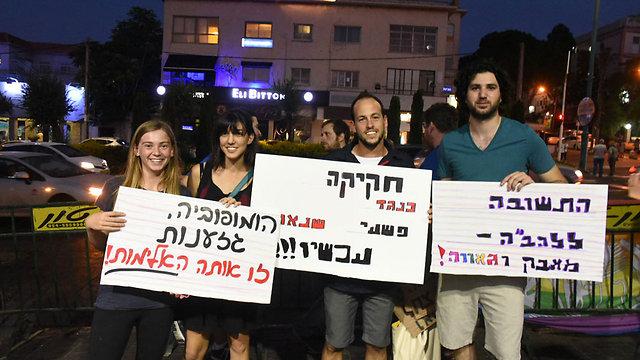Protesters in Haifa (Photo: Avihu Shapira)