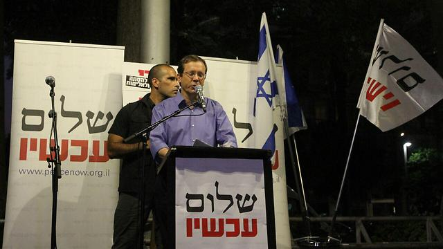 Zionist Union leader Isaac Herzog at the rally in Rabin Square (Photo: Ido Erez)