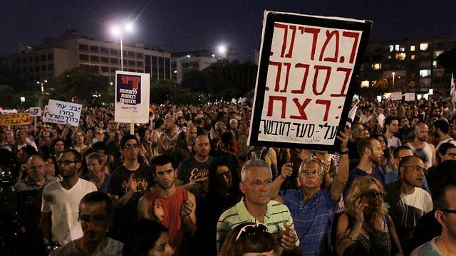 Protesters at Rabin Square (Photo: Ido Erez)