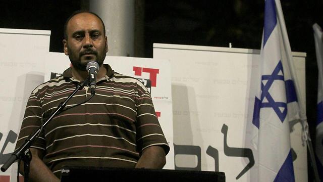 Nasser Dawabsheh speaking at the rally in Rabin Square (Photo: Ido Erez)