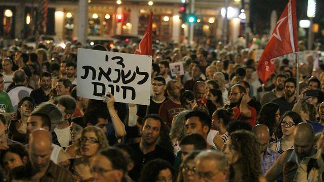 מפגינים בתל אביב במחאה על פיגועי השנאה (צילום: עידו ארז) (צילום: עידו ארז)