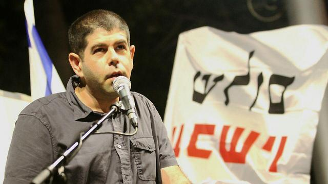 Yariv Oppenheimer. What would have happened if his ambassadorship were sabotaged by right-wingers? (Photo: Ido Erez)