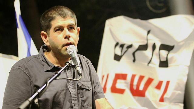Yariv Oppenherimer