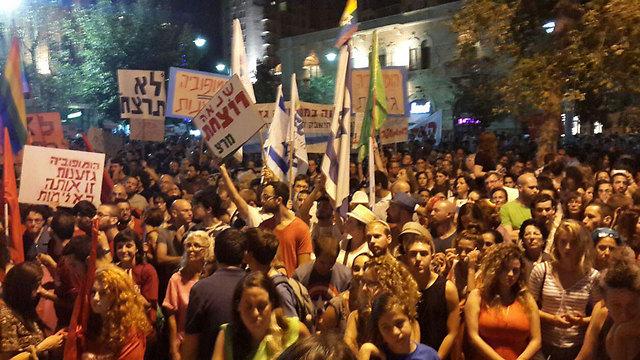 Protesters in Jerusalem (Photo: Roi Yanovsky)