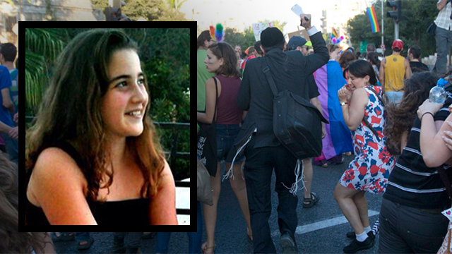 Shira Banki, 16, who was stabbed at the Jerusalem Pride Parade and later died of her wounds (Photo: AP)