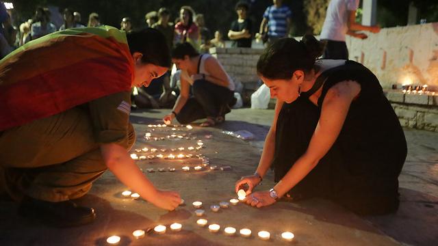 A rally in memory of Shira Banki in Tel Aviv (Photo: Yaron Brener)
