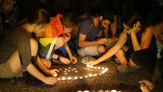 """העצרת לזכרה של בנקי הערב בכיכר ציון בירושלים (צילום: עמית שאבי, """"ידיעות אחרונות"""") (צילום: עמית שאבי,"""