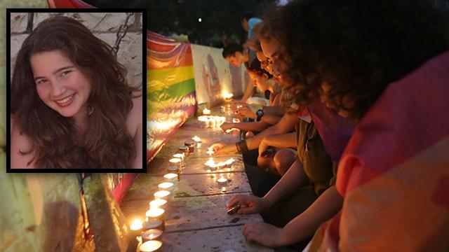 """מדליקים נרות לזכרה של שירה בנקי ז""""ל (צילום: ירון ברנר) (צילום: ירון ברנר)"""