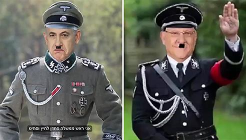 Netanyahu and Rivlin in Nazi uniform.