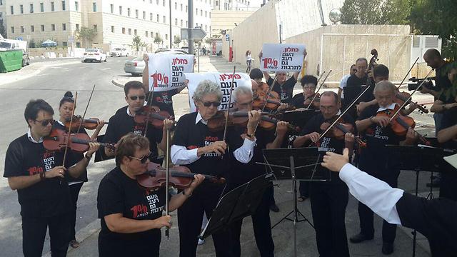 המופע למען העלאת תקציב התרבות בישראל, היום (צילום: נועם (דבול) דביר) (צילום: נועם (דבול) דביר)