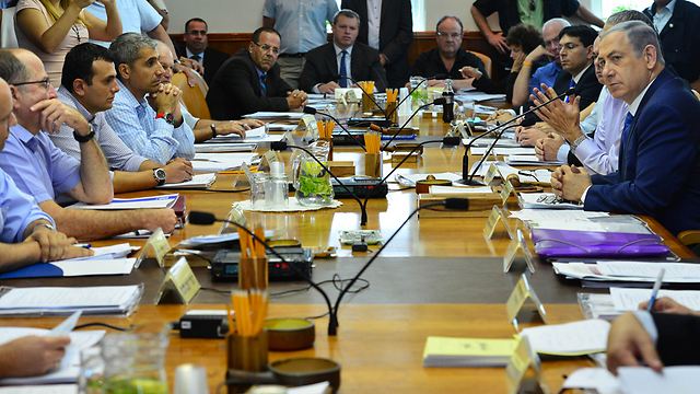 """ישיבת הממשלה על תקציב המדינה בתחילת החודש (צילום: קובי גדעון, לע""""מ)"""