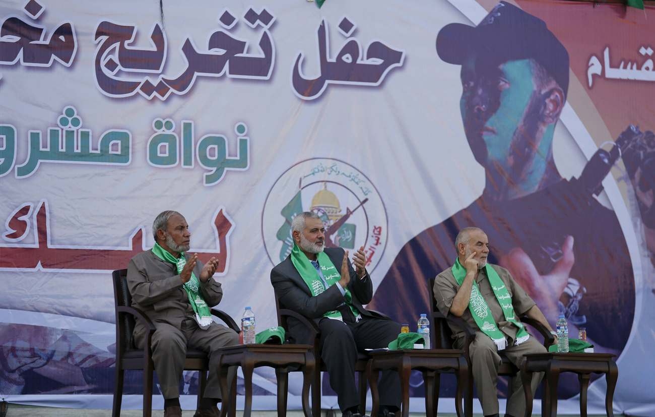 Hamas summer camp closing ceremony (Photo: Reuters)