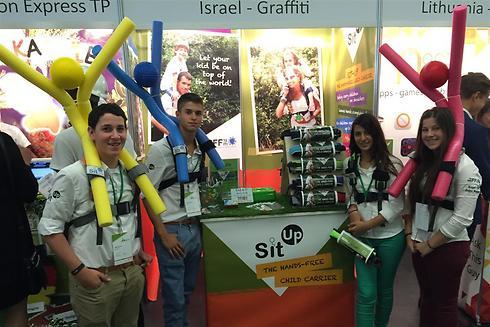 Members of the Israeli team in Berlin