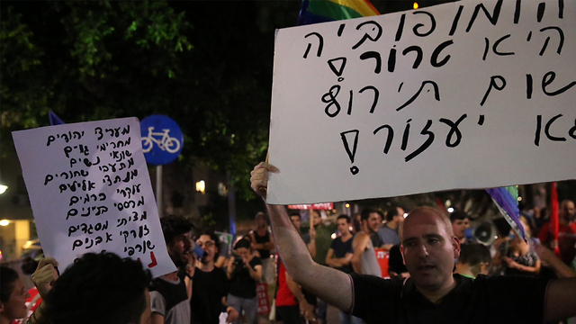 הפגנת זעם נגד אלימות כלפי הקהילה הגאה (צילום: מוטי קמחי ) (צילום: מוטי קמחי )