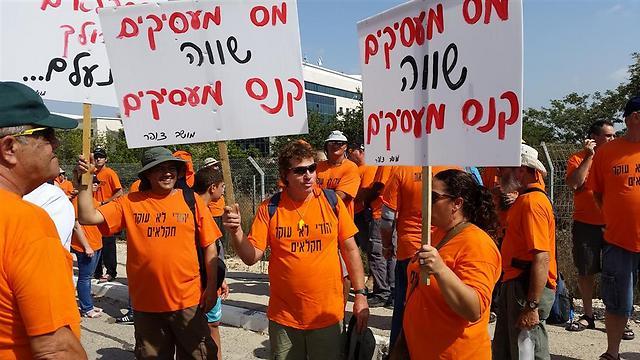 לפתוח במחאה ולהעביר ביקורת (צילום: ליאור פז) (צילום: ליאור פז)