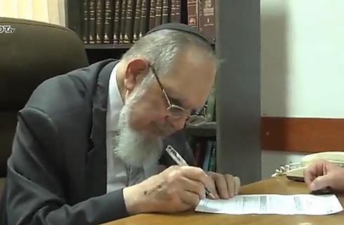 הרב נחום אליעזר רבינוביץ (צילום: אורות) (צילום: אורות)