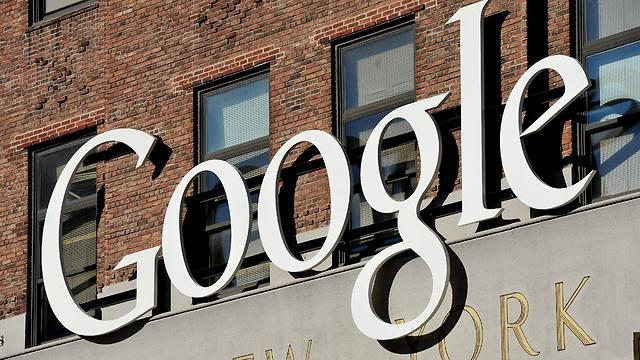 גוגל היא מעתה חברת בת (צילום: EPA) (צילום: EPA)