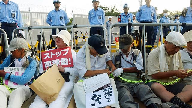 מפגינים מחוץ לכור שהופעל מחדש (צילום: AFP) (צילום: AFP)