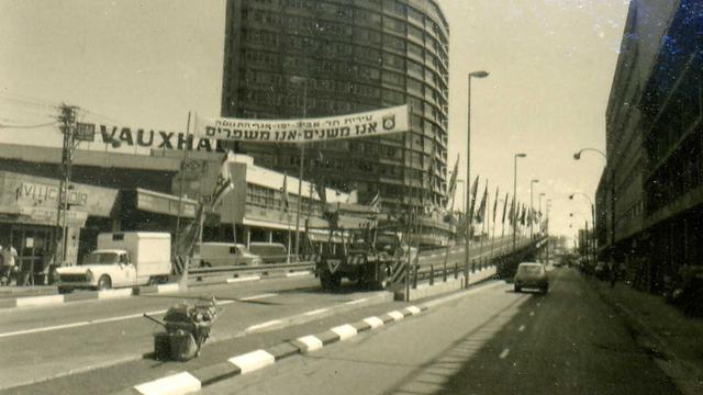 גשר מעריב ביולי 1976 (צילום: באדיבות עיריית תל אביב) (צילום: באדיבות עיריית תל אביב)