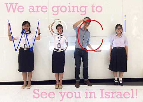 המשלחת התאילנדית - נתראה בקרוב