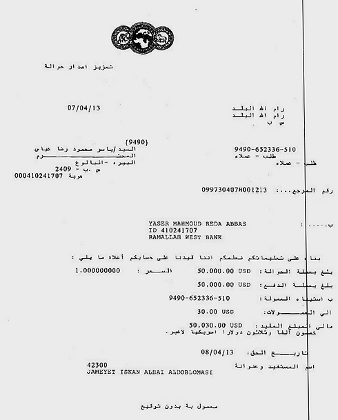 Receipt for $50,000 in Yaser Abbas' name.