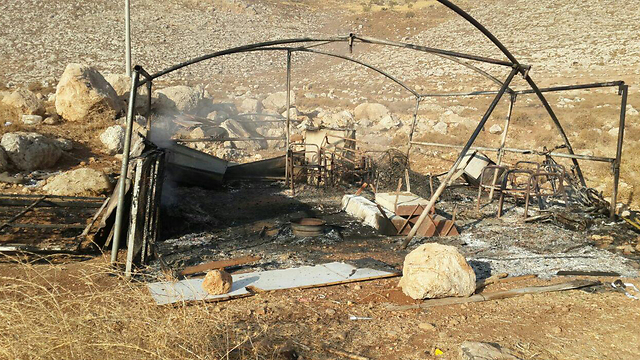 The burnt remains of the tent.