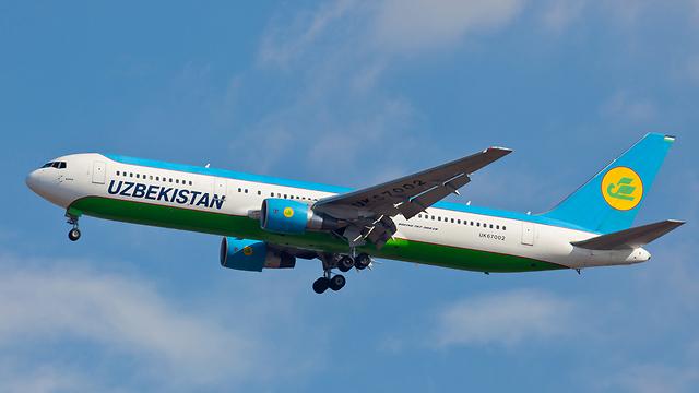 "Самолет ""Хаво йуллари"". Фото: shutterstock"