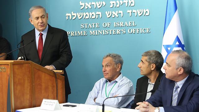 מסיבת העיתונאים בירושלים (צילום: גיל יוחנן) (צילום: גיל יוחנן)