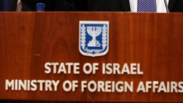 """משרד החוץ (צילום: עמית שאבי, """"ידיעות אחרונות"""") (צילום: עמית שאבי,"""