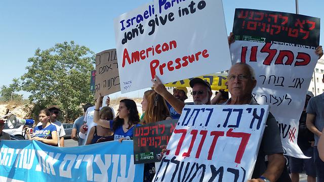 הפגנה בירושלים מחוץ לישיבת הממשלה בעת אישור המתווה (צילום: אלי מנדלבאום) (צילום: אלי מנדלבאום)