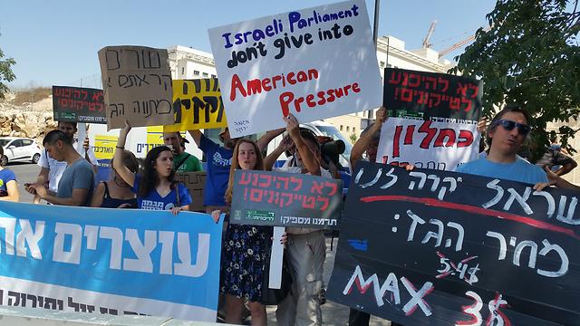 ההפגנה נגד מתווה הגז מחוץ לישיבת הממשלה (צילום: אלי מנדלבאום) (צילום: אלי מנדלבאום)