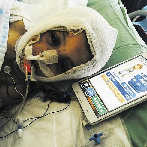 אחמד דוואבשה. נפצע קשה בשריפה (צילום: דוברות גבעת חביבה) (צילום: דוברות גבעת חביבה)