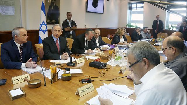 ישיבת הממשלה, היום (צילום: מרק ישראל סלם) (צילום: מרק ישראל סלם)