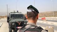 צילום: חטיבת דובר המשטרה