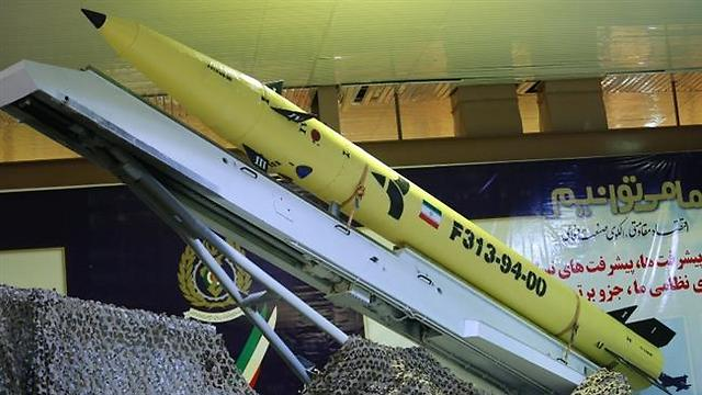 Archive photo of an Iranian missile.