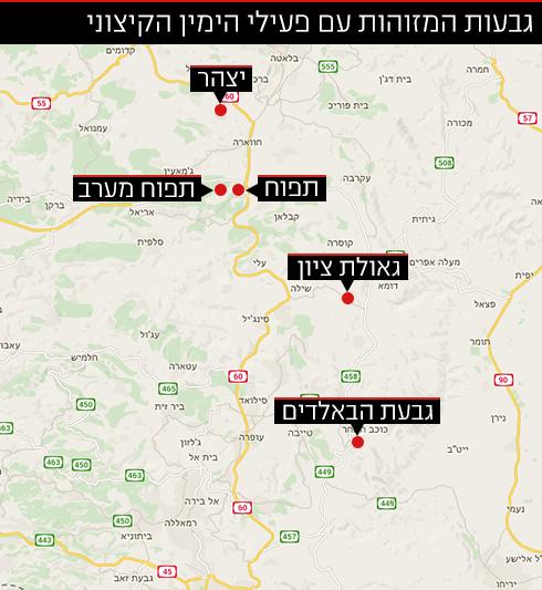 (צילום: google maps ) (צילום: google maps )