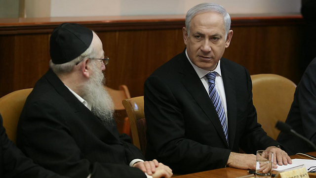 PM Netanyahu with United Torah Judaism Chairman Yaakov Litzman (Photo: Gil Yohanan) (Photo: Gil Yohanan)