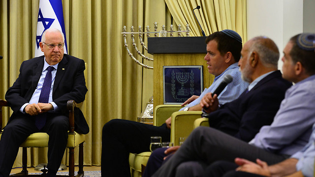 Rivlin meeting with the settler leaders in Jerusalem (Photo: Kobi Gideon, GPO)