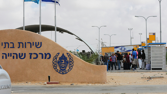 Holot detention camp. (Photo: Hertzl Yosef) (Photo: Herzl Yosef)