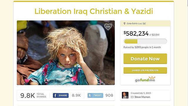 CYCI fundraising page.