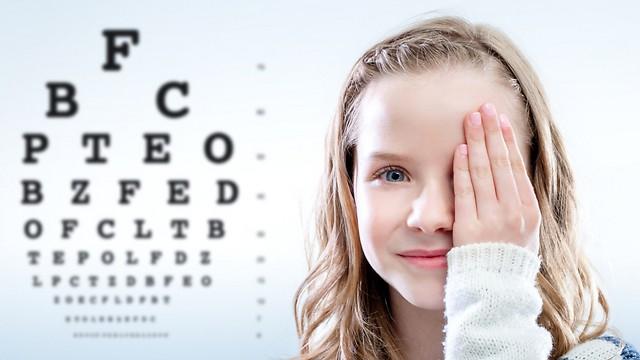ליקויי ראייה עלולות לגרום לבעיות לימודיות (צילום: shutterstock) (צילום: shutterstock)
