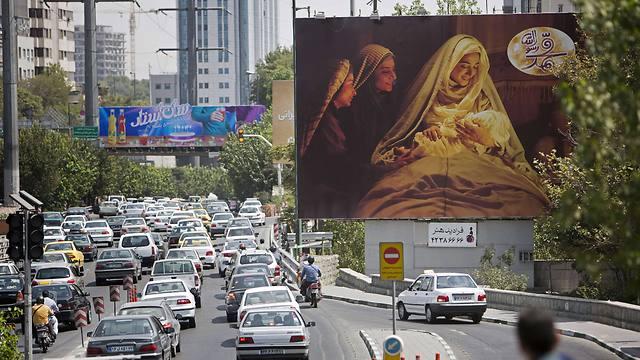 עכשיו בקולנוע. פרסום הסרט בטהרן (צילום: AFP)