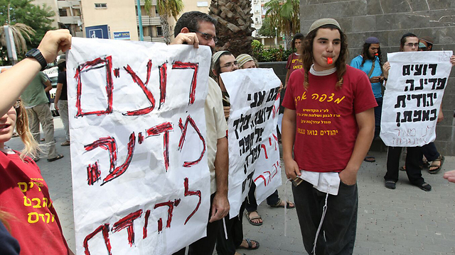 Protests against Ettinger's detention (Photo: Avi Mualem)