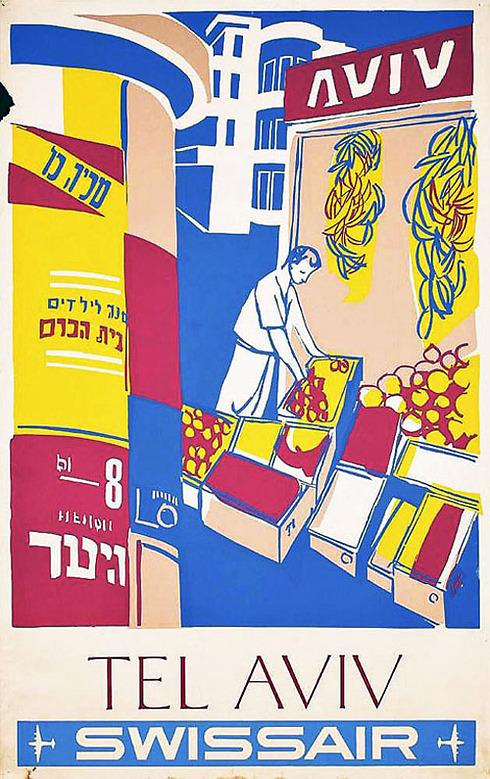 עוד לפני המודעות של שולץ, בימים הראשונים של Swissair בישראל, ניסו למכור את תל אביב במודעות שנראות דווקא די עדכניות גם היום, 50 שנה אחרי. כן, הכרזה שלפניכם היא משנת 1065 ()
