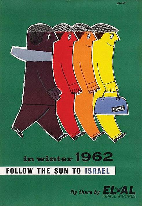 בחורף 1962 בורחים אל השמש הישראלית ()