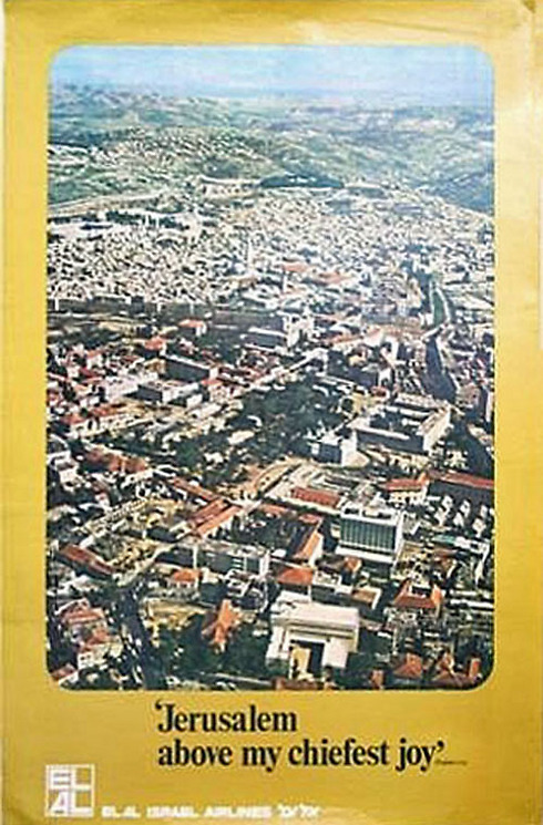 העלו את ירושלים על ראש שמחתכם, 1985 ()