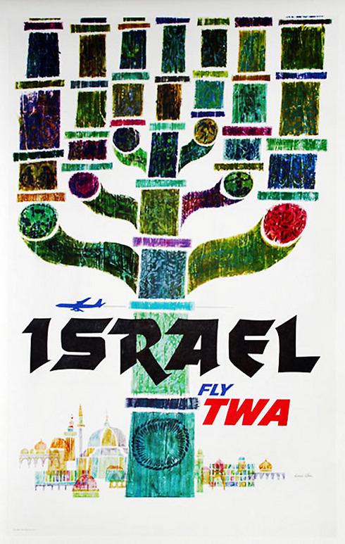 """ובסוף שנות ה-70 נבחר אייקון נוסף, המנורה, כדי להוביל את איורי TWA שמכרו את ישראל. קהל היעד של כל המודעות, ללא ספק - יהודי ארה""""ב ()"""